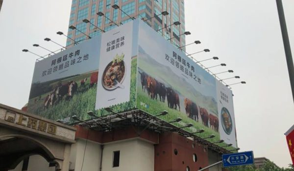 Publicidad de carne argentina en China – foto IPCVA
