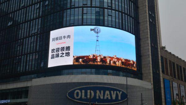 Campaña de promocion de la carne argentina en China