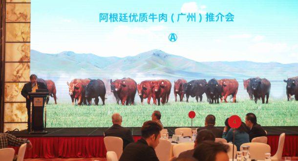 Ulises forte ante empresarios de China esta semana